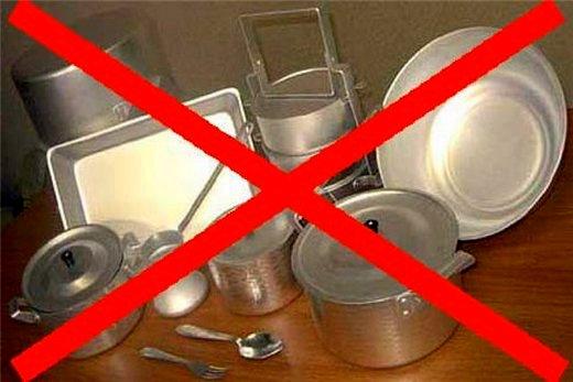Почему алюминиевая посуда не разрушается в кипящей воде и не подвергается